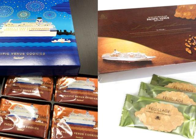豪華客船クルーズの高級菓子が半額以下、送料無料! コロナ打撃でSOS