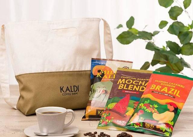 カルディ恒例「コーヒーの日」セットが登場! 今年はバッグとサコッシュの2種