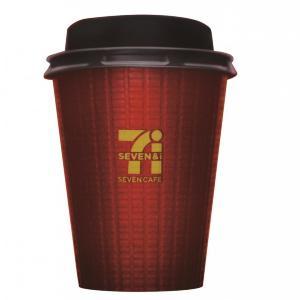 10月の週末はセブンの新コーヒーが無料! アプリ会員限定だよ。