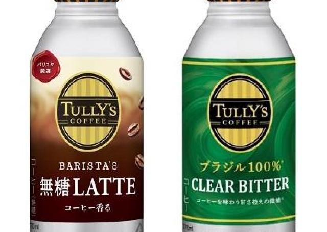 コーヒー好きはローソンへ。いま「タリーズ無糖ラテ」買うと新コーヒーもらえるよ!