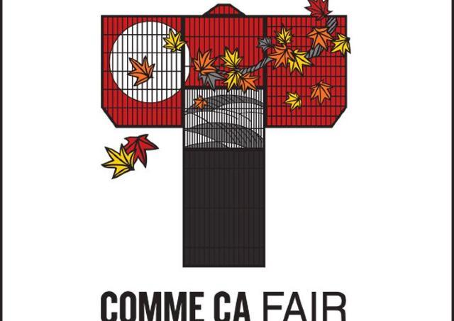 秋の新作や限定商品、特典も!そごう広島店「コムサフェア」開催