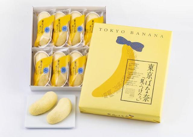 神戸で「東京ばな奈」が買える! 期間限定で出張販売