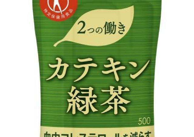 ミニストップで「カテキン緑茶」を無料でゲット! 「お~いお茶」買うとその場でもらえるよ。