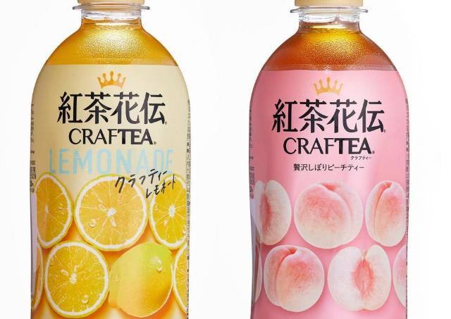 紅茶好きはデイリーヤマザキへ。クラフティ―買うとミルクティーもらえるよ!