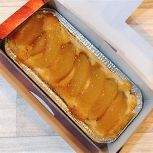 端までリンゴたっぷり! シャトレーゼの「アップルパイ」は味も価格も文句なし。