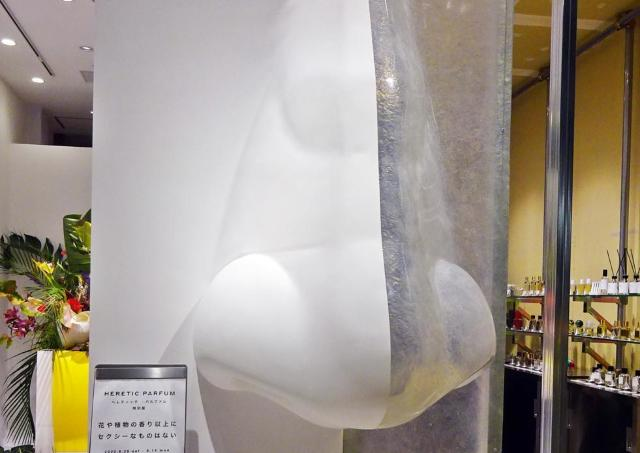 渋谷最先端のおしゃれ施設、MIYASHITA PARK。【辛酸なめ子の東京アラカルト#43】