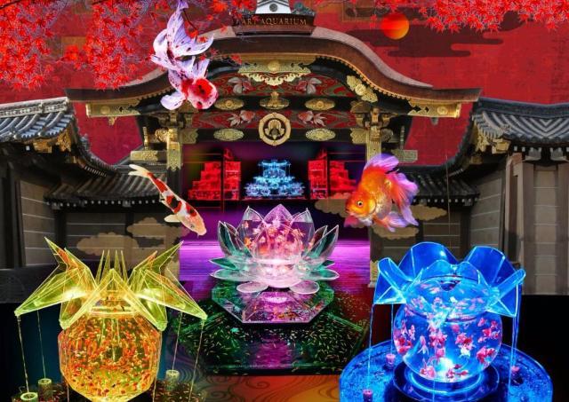 京都の伝統と金魚や鯉が融合 アートアクアリウム城の展覧会