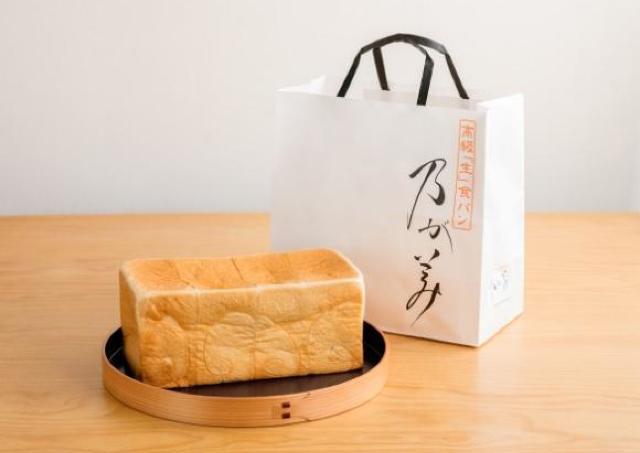 高級「生」食パンの「乃が美」が仙台パルコに期間限定でオープン