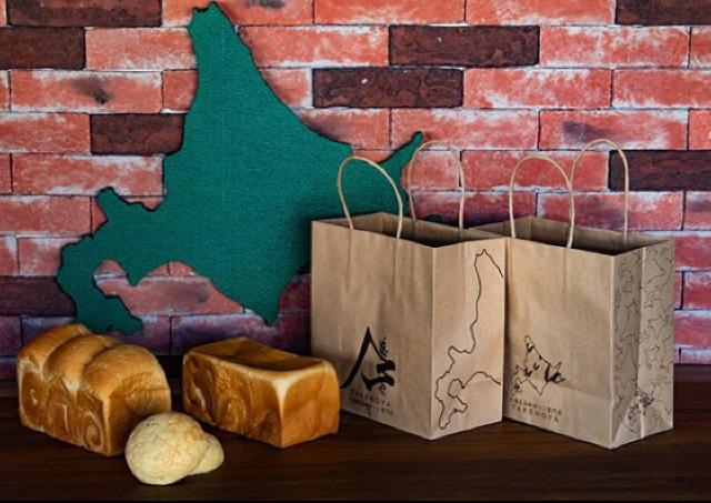 北海道高級食パン専門店「岳乃や」が調布にオープン