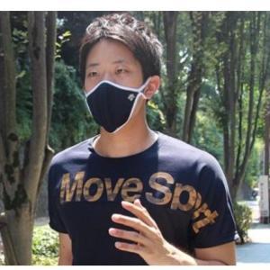 デサントの機能性マスクがほぼ全国のファミマで買える! 高い通気性とムレの軽減を実現