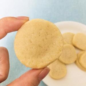 切って焼くだけで「手作り風クッキー」の完成! 業スーの生地、凄くないか?