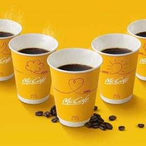 マックのホットコーヒーMが150円→100円に! 14日間通いまくるぞ。