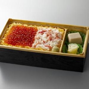 「かにいくら重」798円!すき焼き500円引き!! 「和食さと」が太っ腹すぎてビビる。