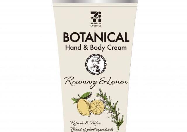 セブン×メンソレータムのハンドクリームは香りも注目! 乾燥シーズンにありがたい。