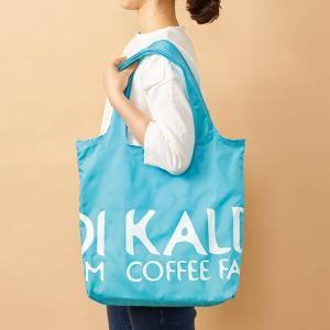 キスマイ横尾さんとおそろい!? カルディの250円エコバッグ、丈夫でいいよね。