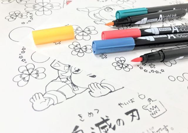 「鬼滅の刃」作者による特製ぬり絵DLできるよ! どっちも最高かわいい~!!