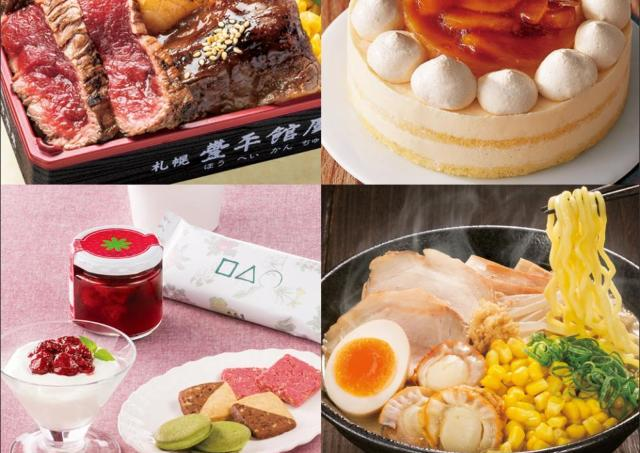 定番グルメから魅惑のスイーツまで、北海道の美味が勢ぞろい!