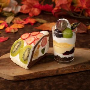 なんて美しいの...! シャトレーゼの「秋スイーツ」フルーツたっぷりで魅力的。