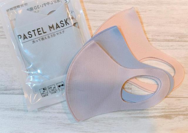 【着用画あり】「着け心地良い」「小顔に見える」は本当? イオンで大人気のマスクを正直レポ