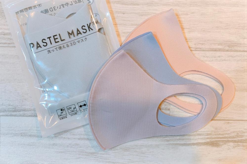 マスク イオン イオンの【マスク】コスパ・機能を徹底比較!365日使い倒したい名品を発見