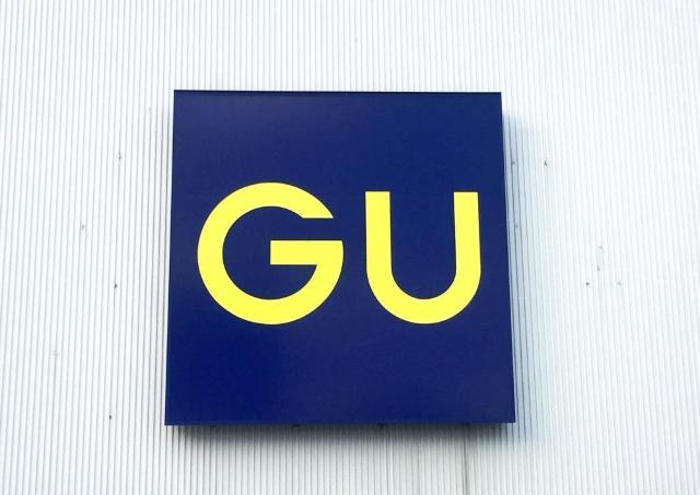 【GU】あのトレンドアイテムも安い! 7日間限定の特別価格。急げ!!
