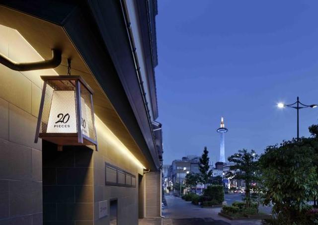 東本願寺の目の前に全室キッチン付きの宿泊施設「20 PIECES」が開業