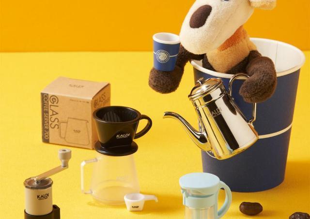 カルディの非売品「ミニフィギュア」新作も可愛すぎ! コーヒー買ってゲットしよ。