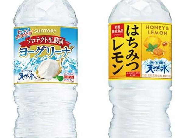 【セブン】いま買うとお得なのは「ヨーグリーナ&天然水」 別フレーバーが1本無料に!