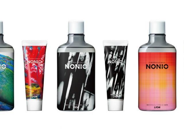 「NONIO」のアートパッケージ、おしゃれすぎ! 数量限定、急がねば。