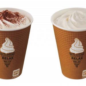 【ソフトクリーム専門店】ホットな飲むソフト チョコもミルクもおいしそう。