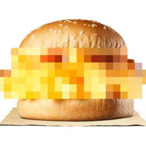 【バーガーキング】謎に包まれた新バーガーの正体が判明! 黄色のモザイクは...