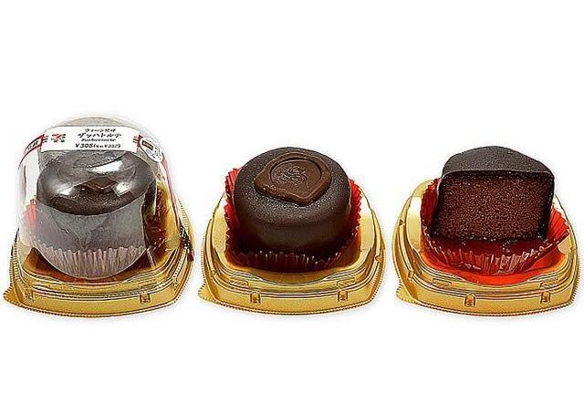 待ってました!セブンに「ザッハトルテ」が再登場 「あんずジャムと濃厚チョコが激ウマ」