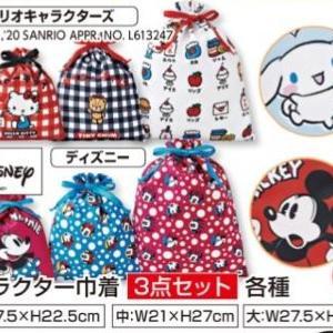 【しまむら】ディズニー巾着3点セットが500円! サンリオ、スヌーピー商品もあるよ。