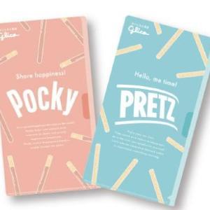 ポッキー&プリッツ買うならセブンへ! 「マルチケース」もらえるよ~。