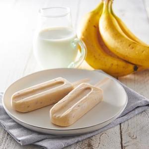 「バナナ好きなら絶対ハマる」! シャトレーゼの86円アイス見かけたら即カゴへ。