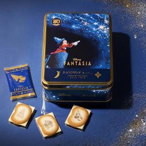 東京駅行ったら買わなきゃ! ディズニー映画「ファンタジア」の缶入りお菓子が美しすぎる。