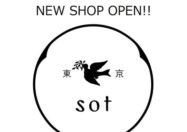 メイドインジャパンのレザーブランド「sot」クレアーレにオープン