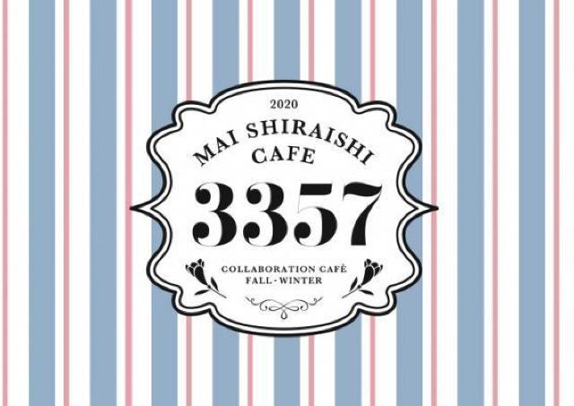 乃木坂46白石麻衣の卒業記念コラボカフェが札幌に
