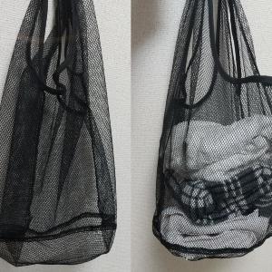 ダイソーのメッシュバッグいいじゃん! エコバッグも、ざっくり収納もイケる。