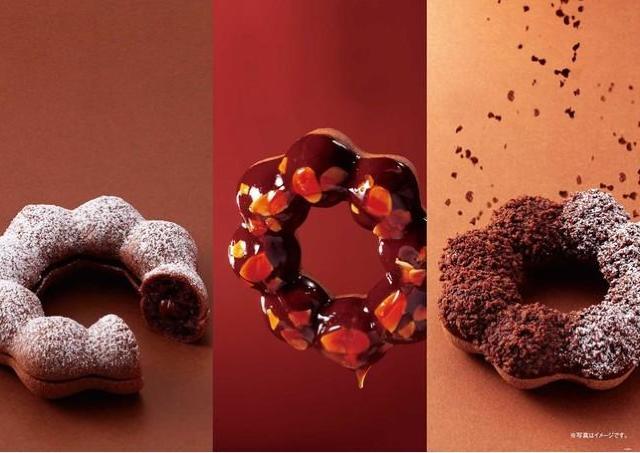 ミスドに今年も「ポン・デ・ショコラ」現る! 味も食感も思う存分楽しんで