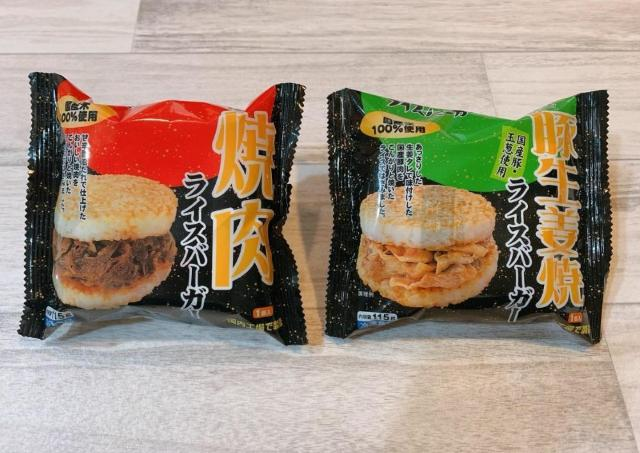 【業務スーパー】国産米100%使用した「ライスバーガー」 味も価格も文句なし!