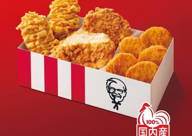 【KFC】14日間限定の「骨なしチキンパック」がめっちゃお得! 1000円から買えるよ