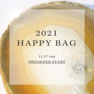 スナイデル「2021福袋」の予約受付まもなくスタート!アウター、ワンピなど5点入り