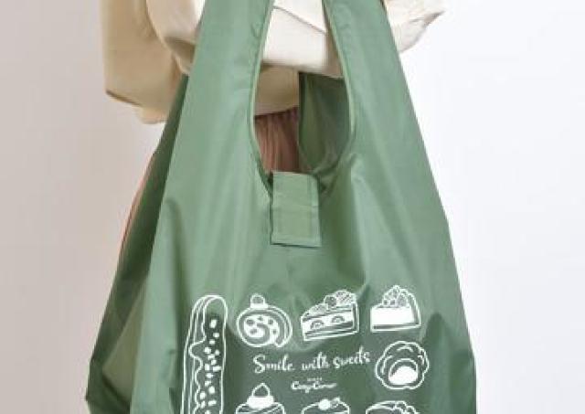 ケーキ箱がすっぽり入る! 銀座コージーコーナーの「エコバッグ」可愛くてお手頃。