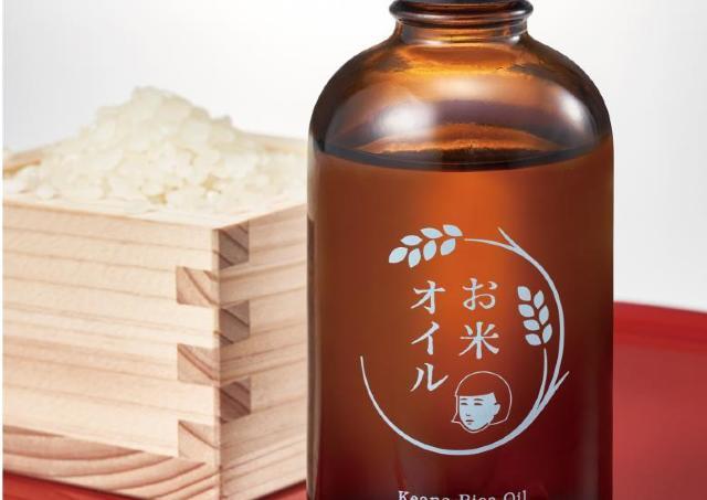 「毛穴撫子」お米シリーズに「オイル」が仲間入り!ビタミン、ミネラルがたっぷり。