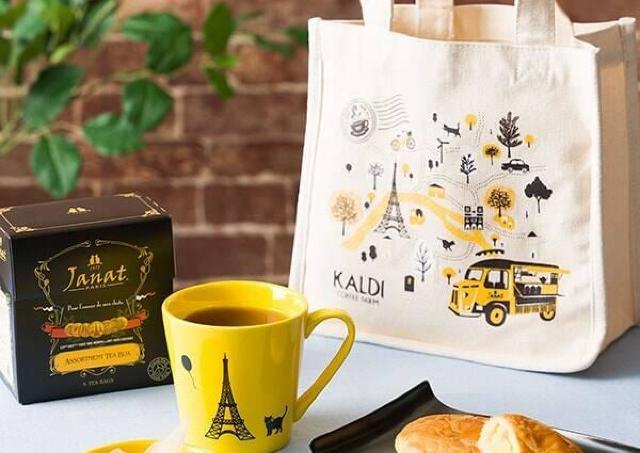 可愛いバッグにふた付きマグ... カルディの「紅茶バッグ」ゲットせねば。