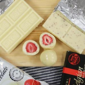【業務スーパー】「めちゃくちゃうまいじゃないか...」 海外直輸入のホワイトチョコ3つ