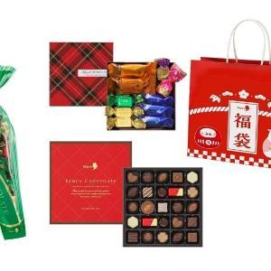 有名チョコの福袋も1000円~! イトーヨーカドー福袋、お得が続くから気が抜けない。