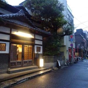 昭和初期の元銭湯が令和のカフェに映え リノベーション【辛酸なめ子の東京アラカルト#44】