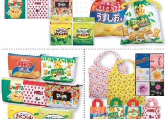 【しまむら】アポロ、マーブル、コアラのマーチ...お菓子グッズ可愛いじゃん!